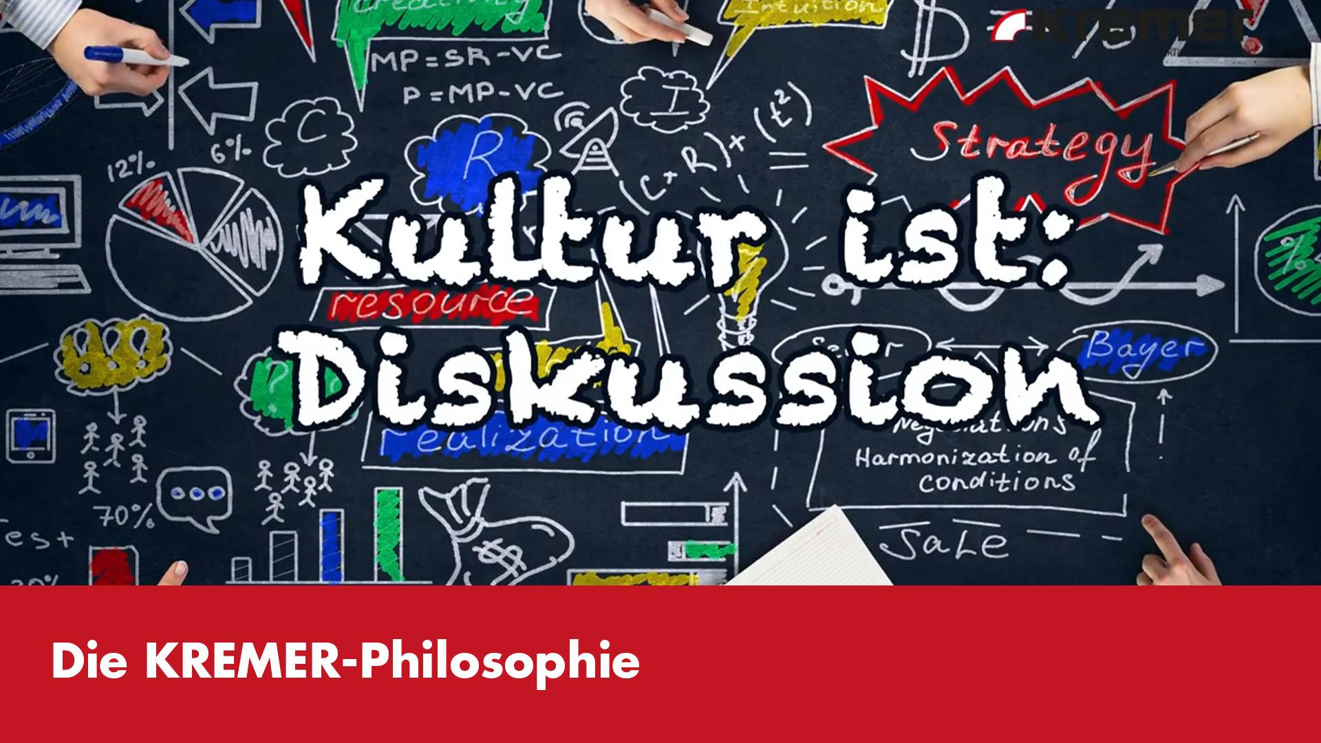 Video-Vorschaubild Kremer-Unternehmensphilosophie